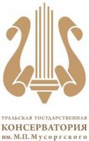 Электронная образовательная среда Уральской государственной консерватории им. М.П. Мусоргского